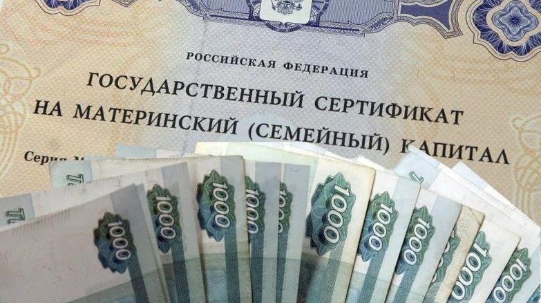 деньги бот займ