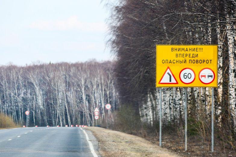 временные знаки дорожного движения